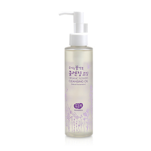 [WHAMISA] Organic Flower Cleansing Oil